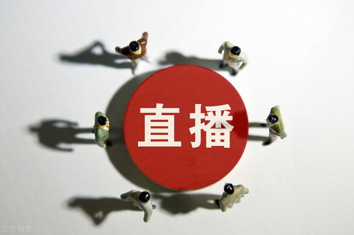 中国新零售十大直播电商品牌