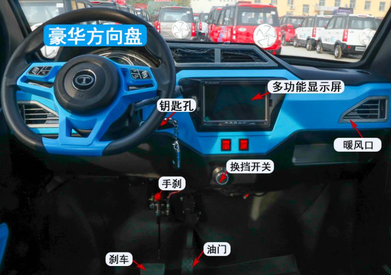 2款高性价比的低速四轮电动车,空间大续航远,价格不到1.9万