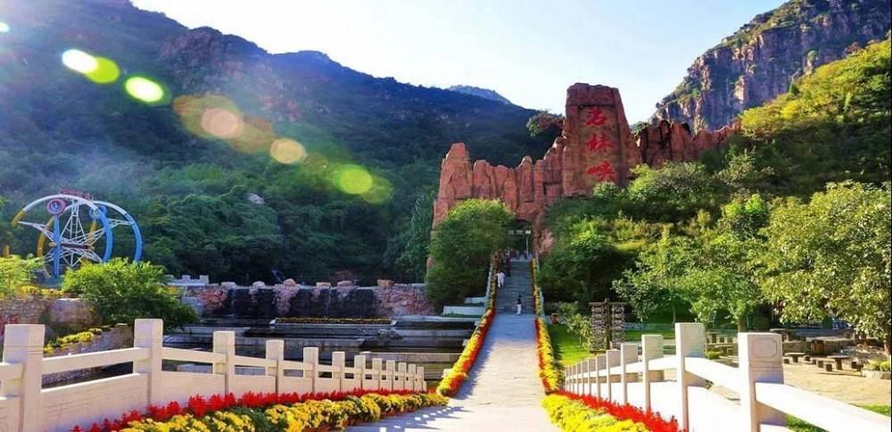 【北京·平谷】58元抢购京东石林峡景区成人门票  春回大地,让我们一起出发~