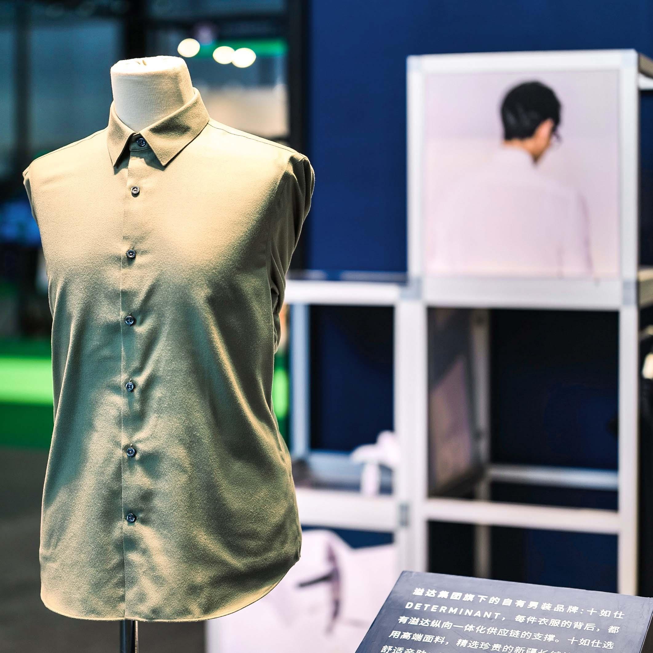 「十如仕」亮相CHIC服装服饰博览会,以高质量男装乐享高品质生活