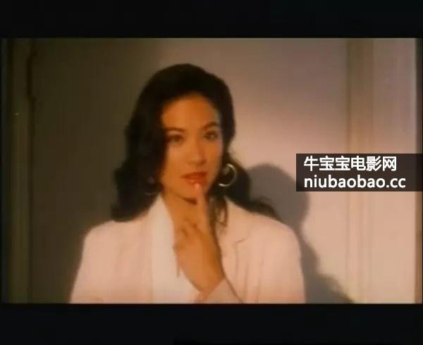 孽恋影片剧照5