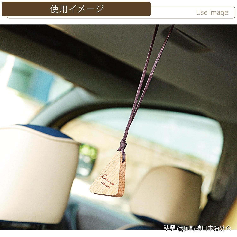 日本17款汽车香精推荐排名「2020最新版本」