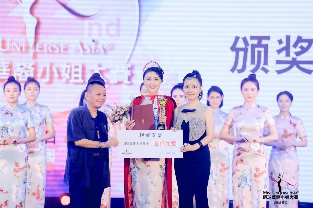 第22届环球华裔小姐大赛华东赛区圆满落幕 战月源主席惊艳亮相插图(14)