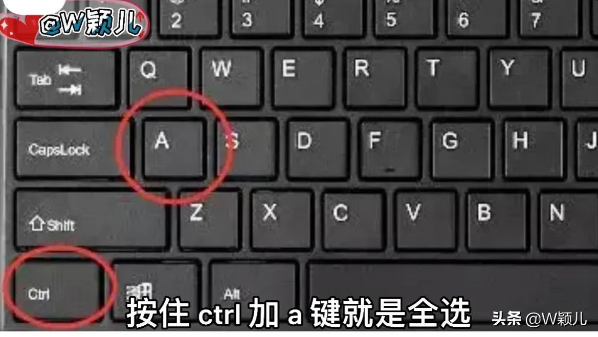 教你程序员是如何删除C盘垃圾的,原来这么简单,一学就会