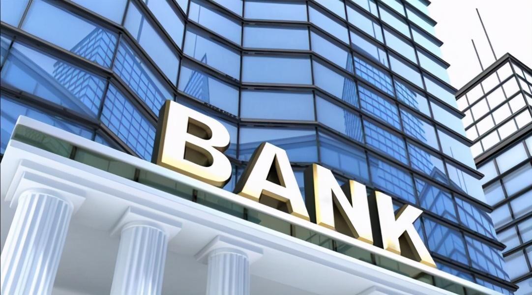 银行活期利息 哪个银行存款利率高?