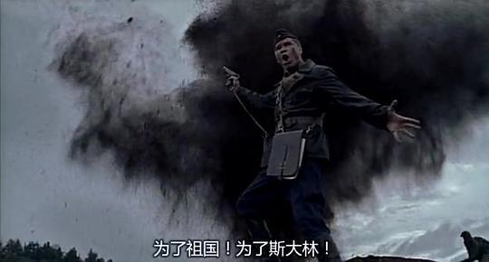 古墓迷途剧照4