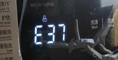 内部资料-美的小天鹅滚筒洗衣机E37报警故障检修