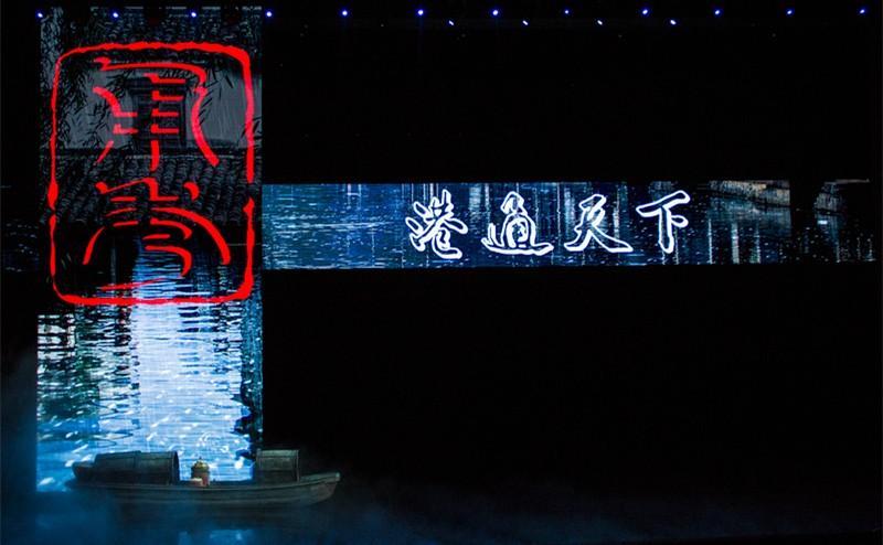 【两周年活动票】¥199元,抢宁波博地影秀城《甬秀·港通天下》嘉宾席门票2张,原价360元,用一部剧来写尽几千年,在这里感受360°的视听体验,邀您来看宁波zui火的5D演艺秀!