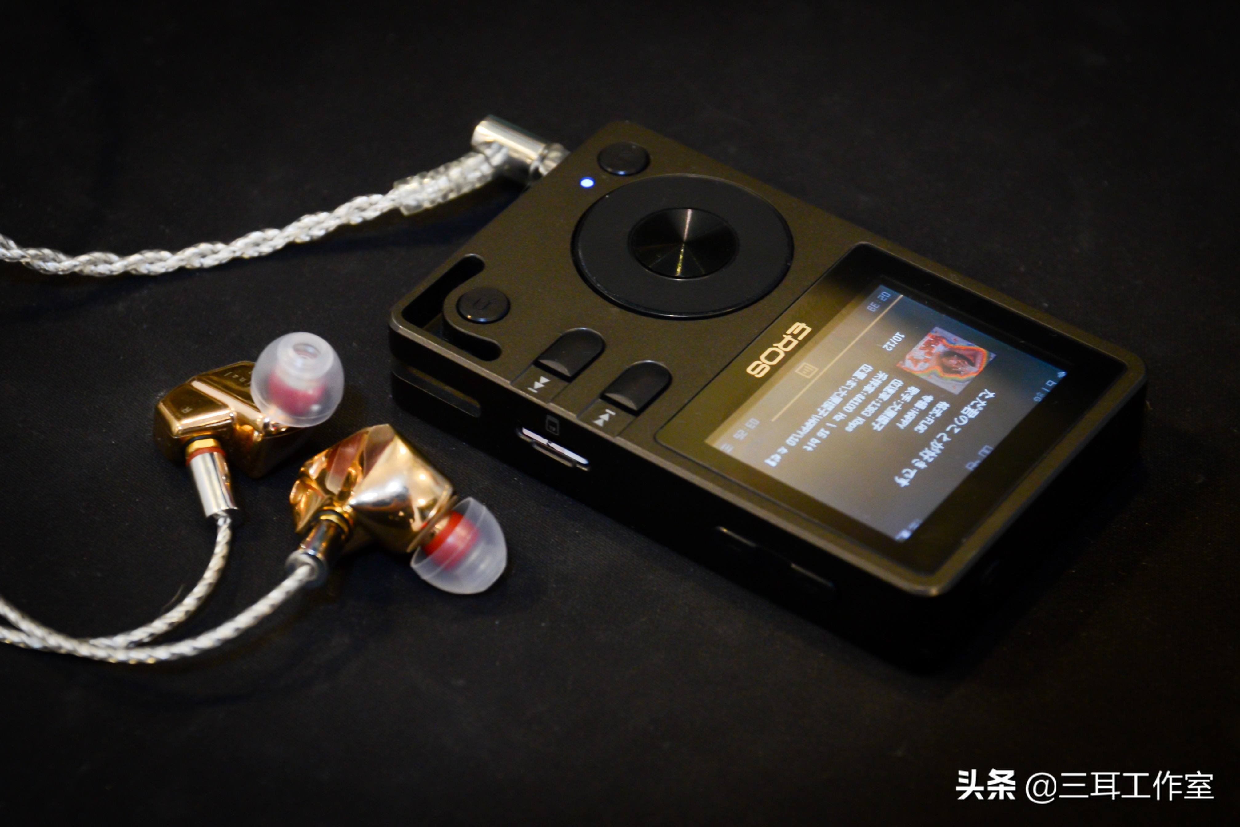 """国产MP3的""""活化石""""品牌出新品了,外观很复古声音很HiFi"""