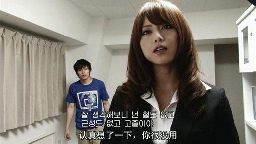 吉泽明步 SP女探员美之祭品影片剧照5