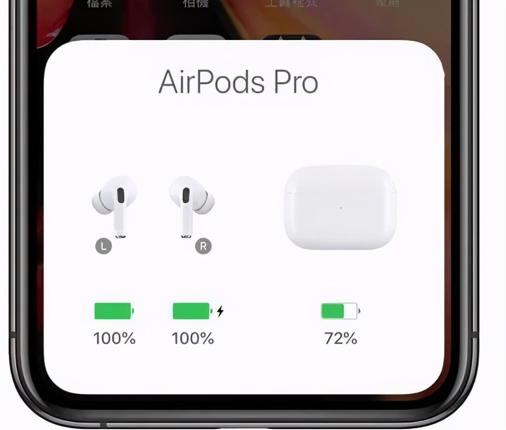 华强北Airpods Pro三代蓝牙耳机上手教程,新手必看