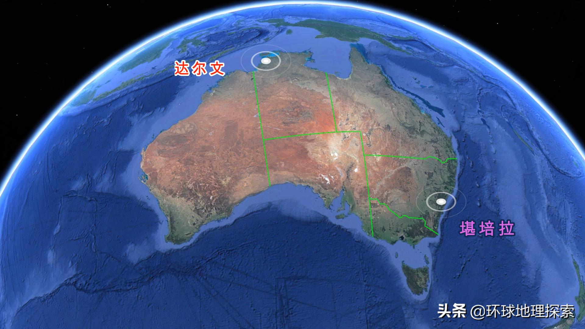 澳大利亚,独占一个大陆的国家