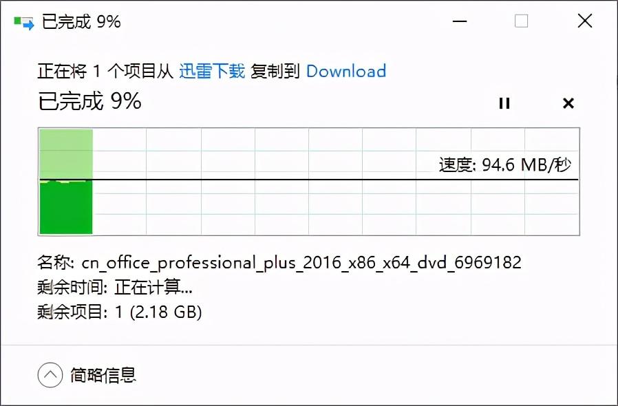 aigo这款U盘厉害了!手机电脑通用,读取速度100MB/s
