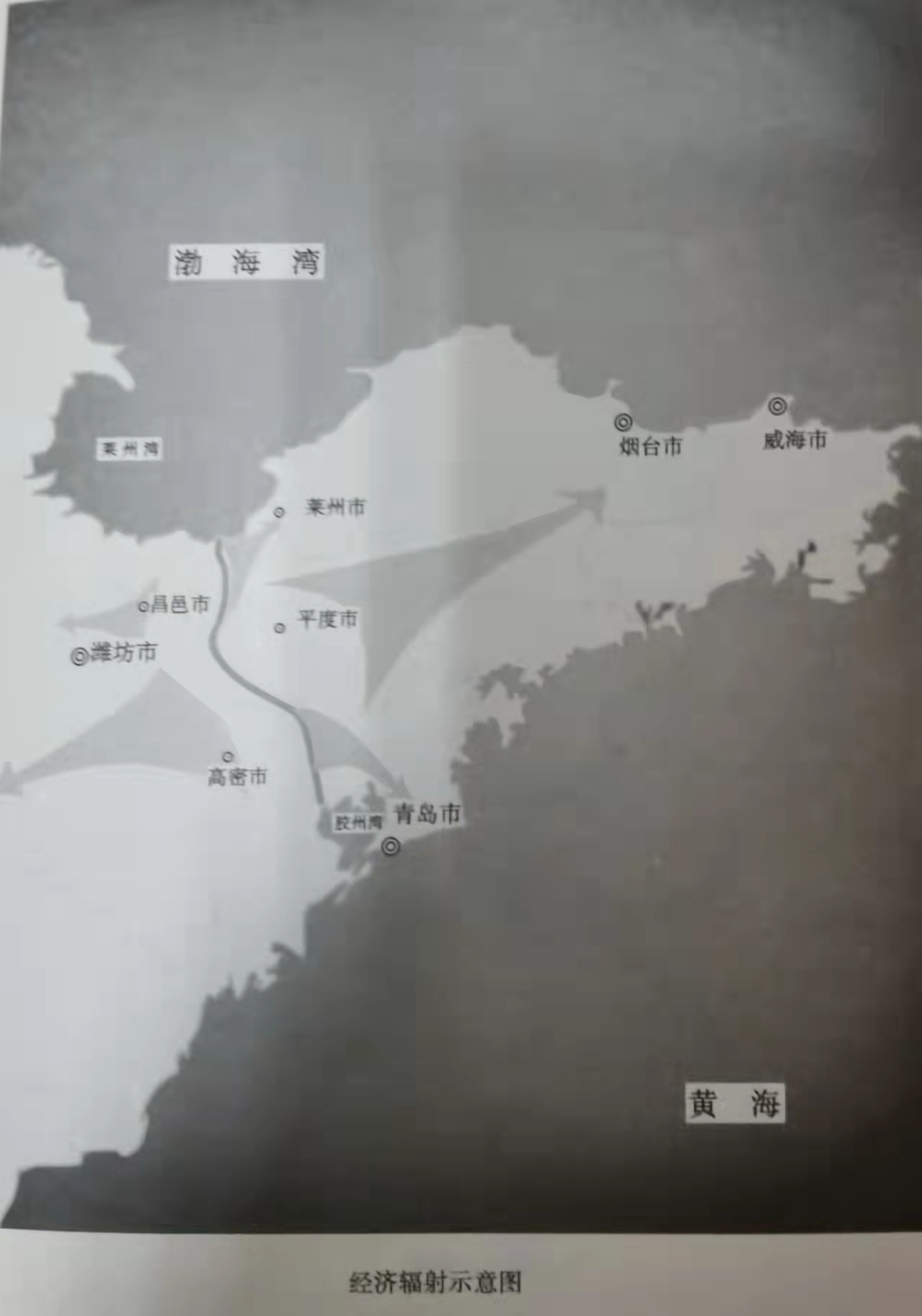 """""""胶莱人工海河""""在韩国引起热议——他山之石可以引玉"""