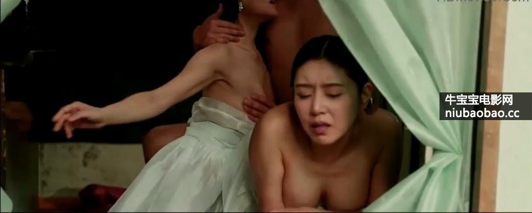 淫乱朝鲜妓室影片剧照7