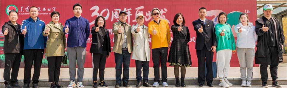 环境NGO第一人刘德天亮相《生物多样性公约》第十五次缔约方大会