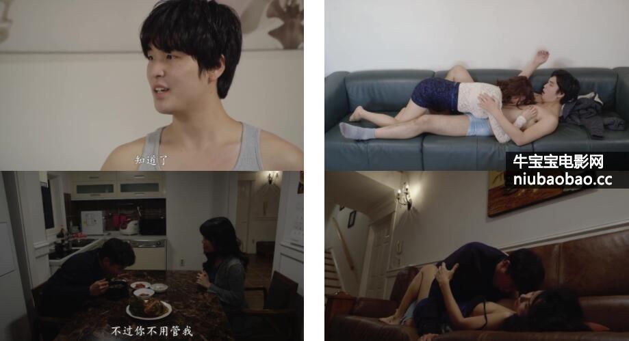 善良妈妈的朋友影片剧照3