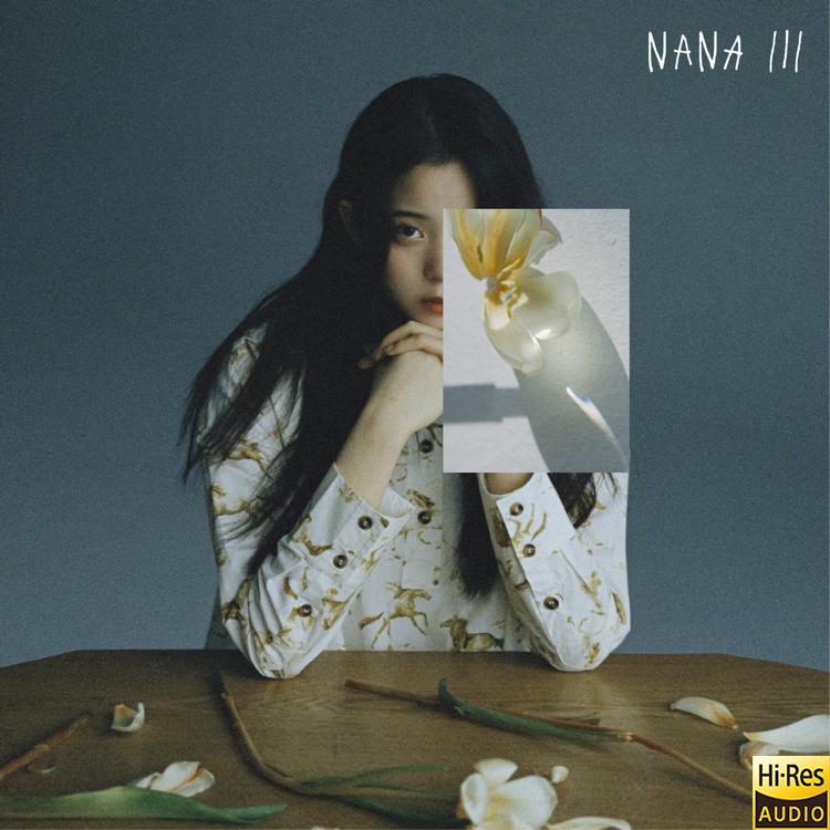 欧阳娜娜 - 《NANA III》EP_2021[Hi-Res 48kHz_24bit FLAC/MP3-320K]