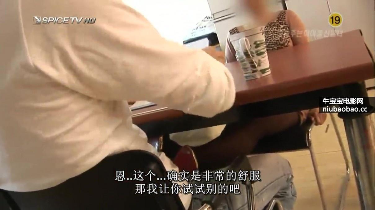 公司面试潜规则影片剧照2