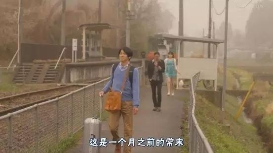 马赛克日本 1-5集影片剧照2