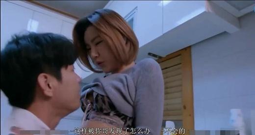 小嫂子影片剧照3