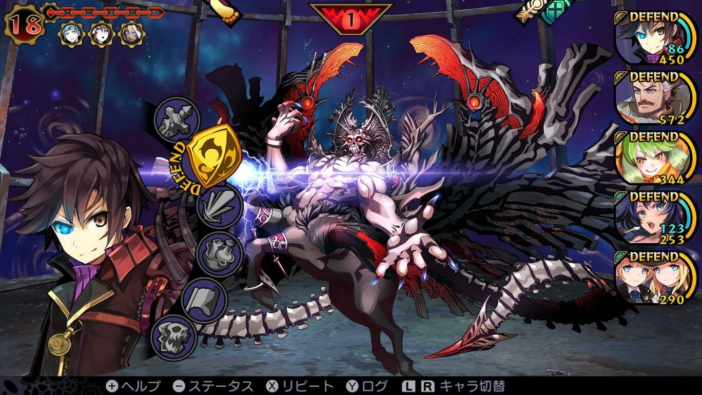 魔眼凝望(Demon Gaze)插图2