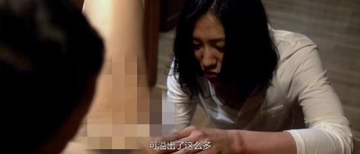 花鸟笼 三级电影影片剧照2