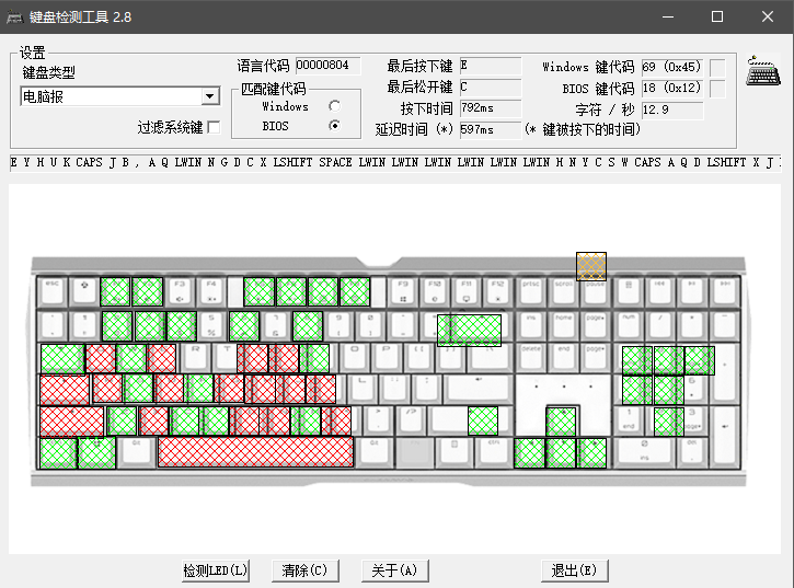 """¾l�典原厂血¾lŸï¼Œ˜q™æ¬¡¾lˆäºŽ˜qŽæ�¥æ—çº¿å�‡çñ""""åQ�CHERRY MX 3.0S Wireless无线机械键盘体验"""