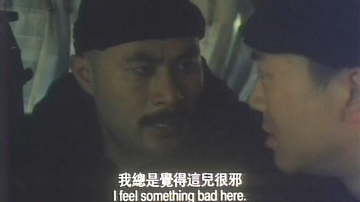 南洋第一邪降影片剧照2