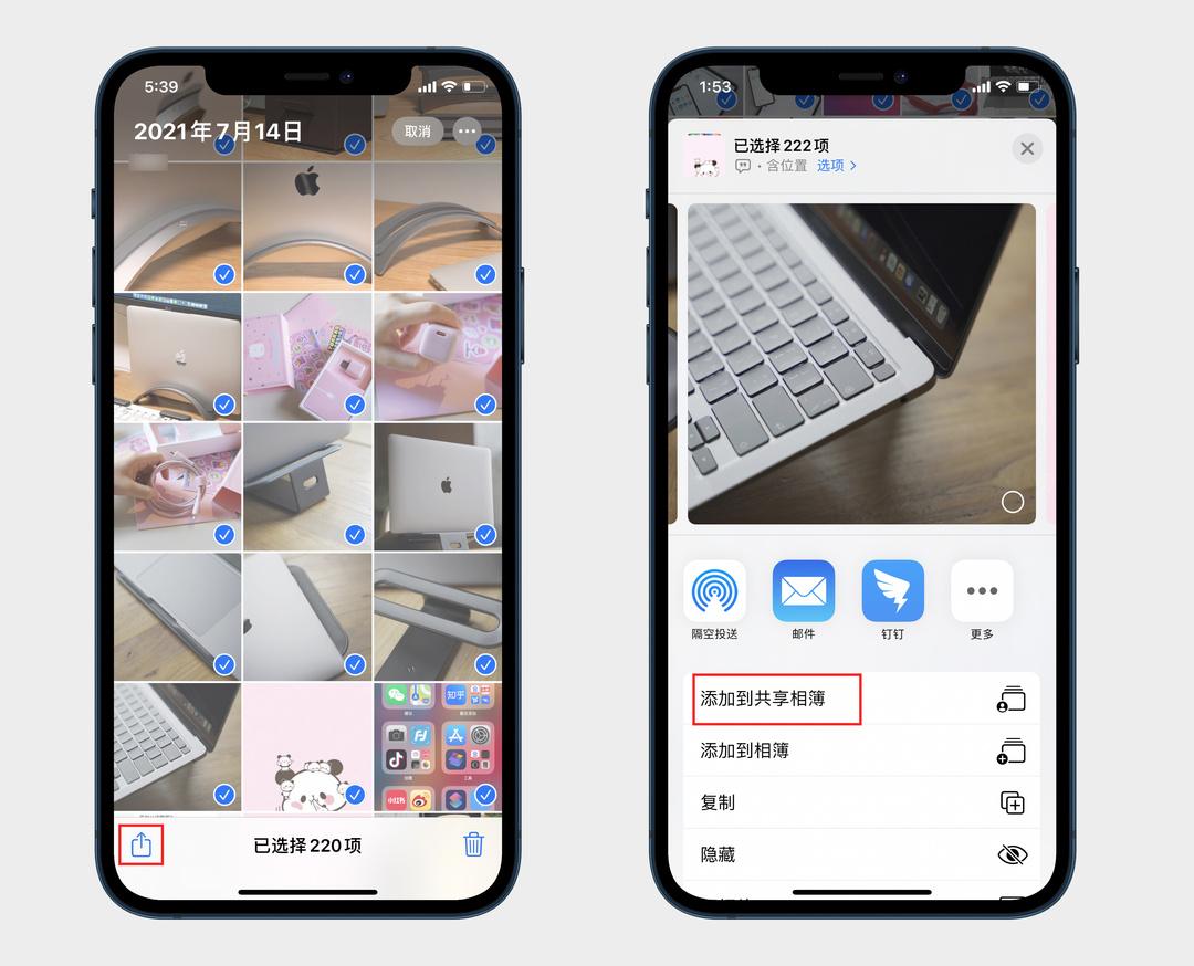 "iPhone的""其他""怎么清理?四个方法教你有效清理iPhone储存空间"