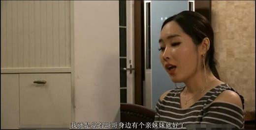 小弟弟影片剧照5