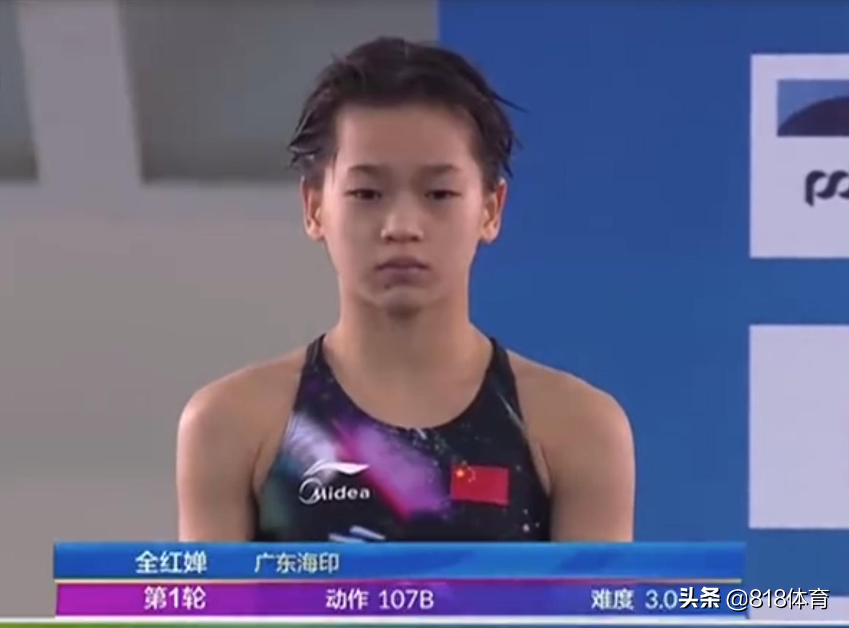 凡尔赛!全红婵教练:首次夺冠她没跳男子高难度动作 选了稳的动作