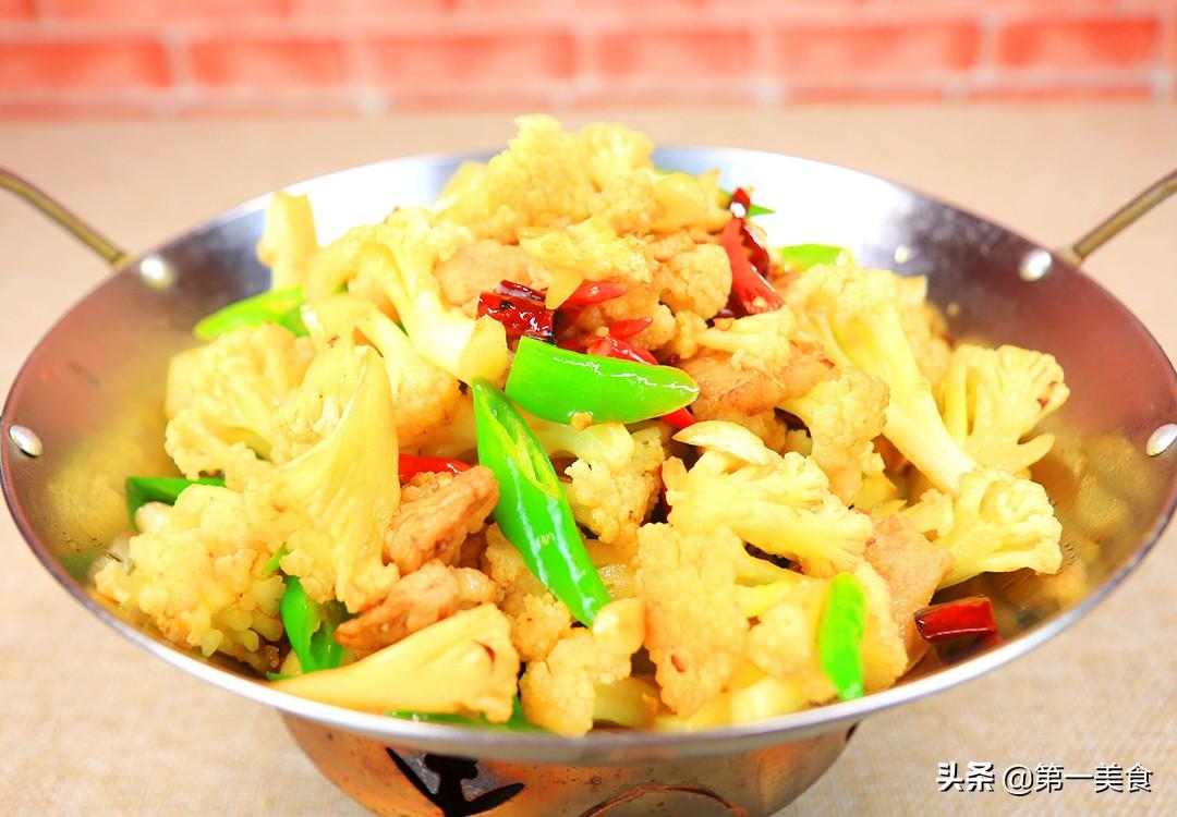 【干锅花菜】做法步骤图 厨师长教你详细做法 香辣脆口