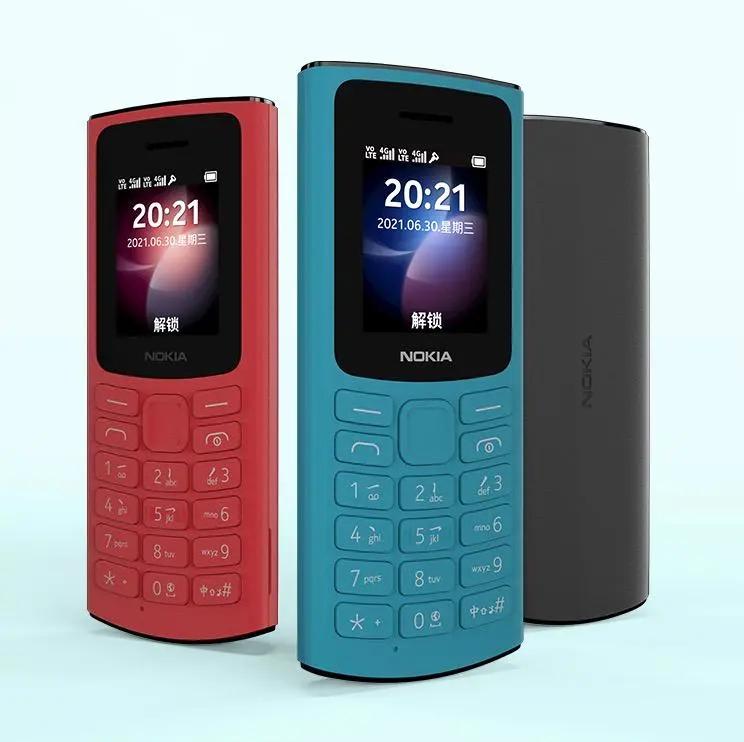 超越华为,这款国产手机处理器冲上全球前四