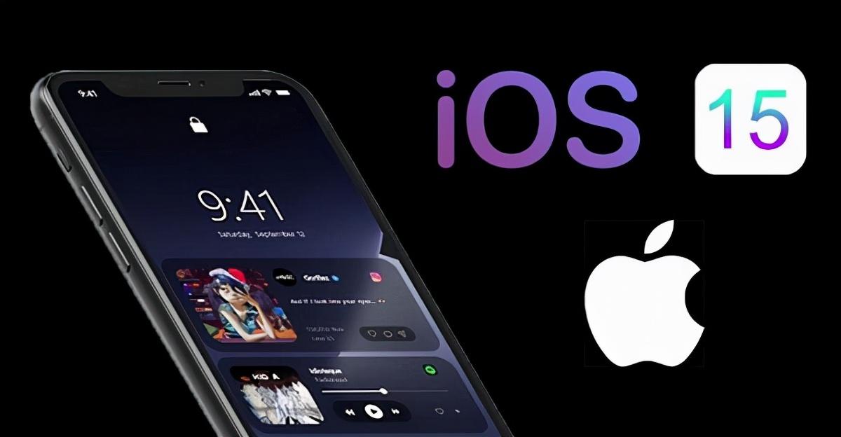 iOS 15这些实用功能,值得你一试