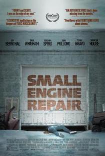 小小汽修厂在线观看