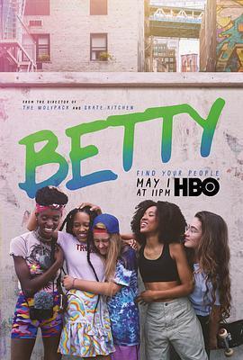 贝蒂第二季()
