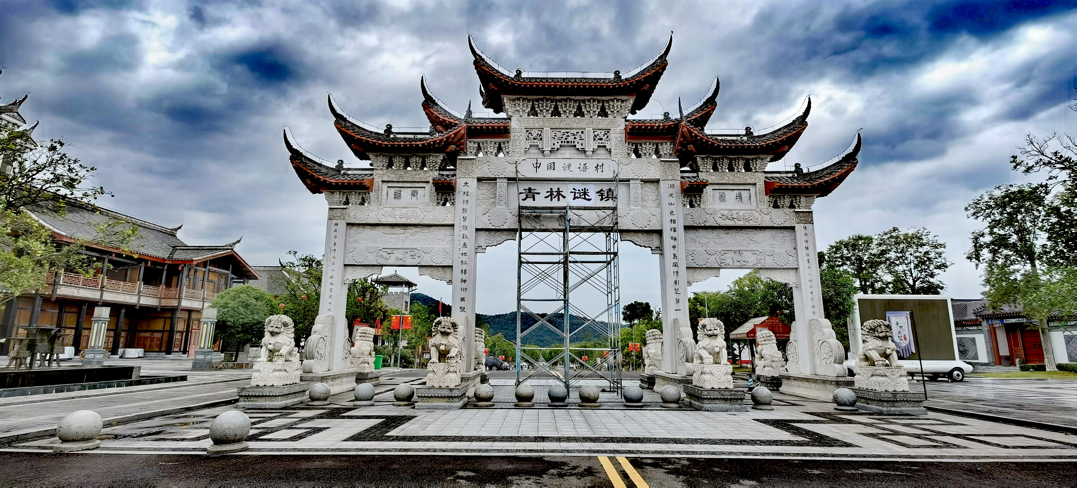 湖北宜昌:青林古镇更名为青林谜镇,改动一个字,以激活旅游