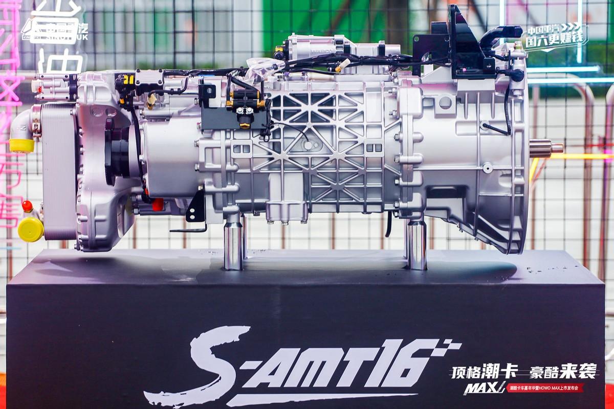 原创丨34.99万元!中国重汽HOWO MAX高性价比无敌
