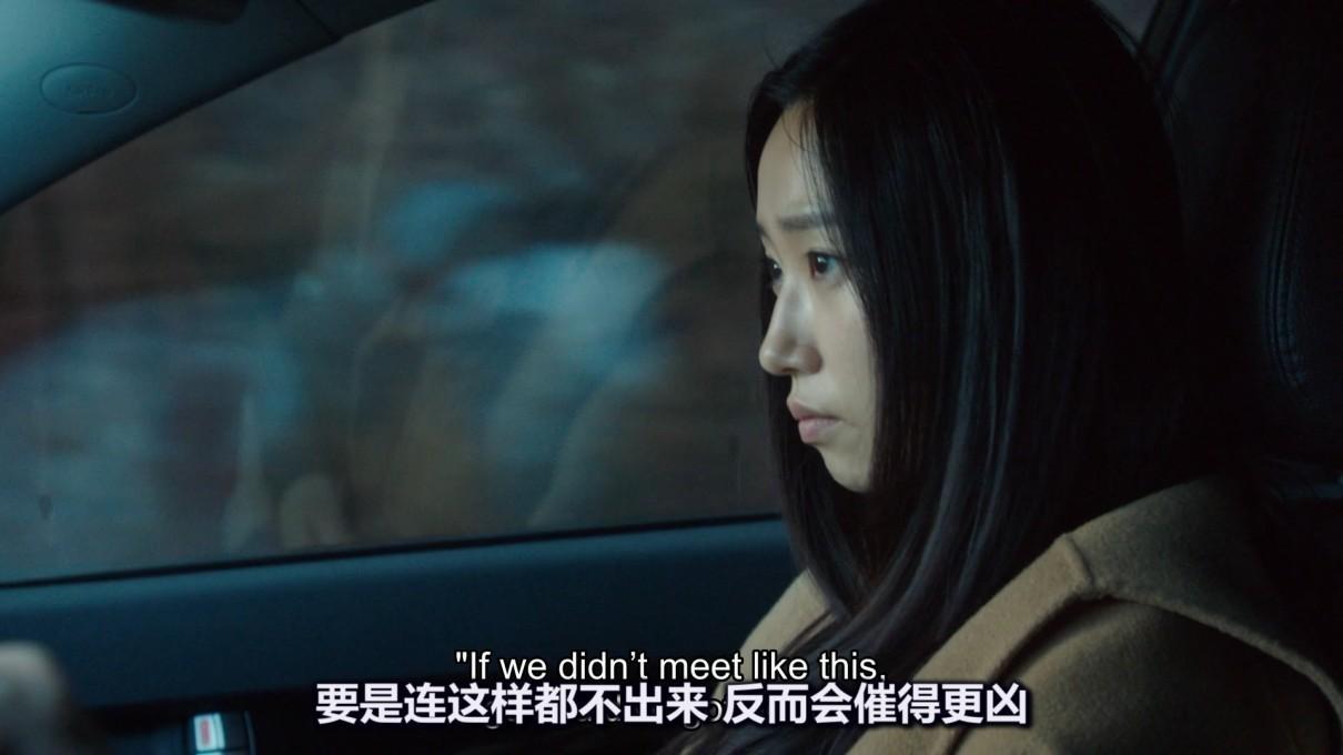 恋爱谈 电影剧照12