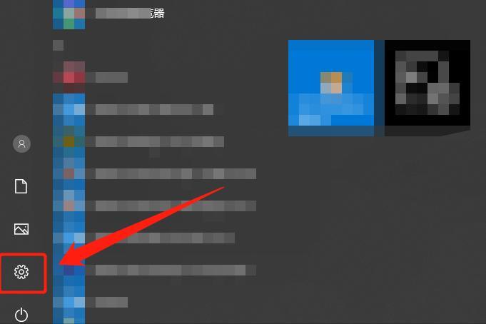 电脑怎么退出节电模式(怎么退出节能模式黑屏)