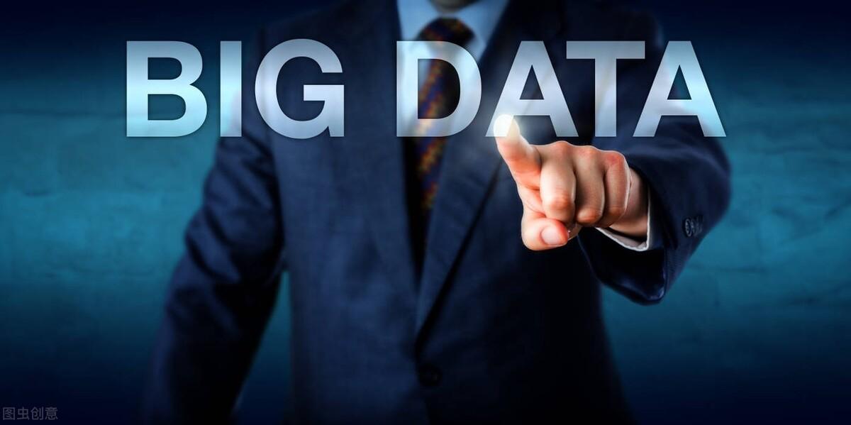 什么是大数据(大数据是啥东西)插图