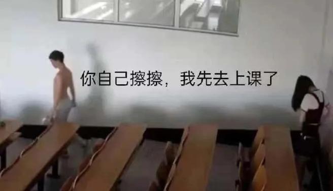 黑龙江科技大学S0404教室监控真是个高科技摄像头-觅爱图