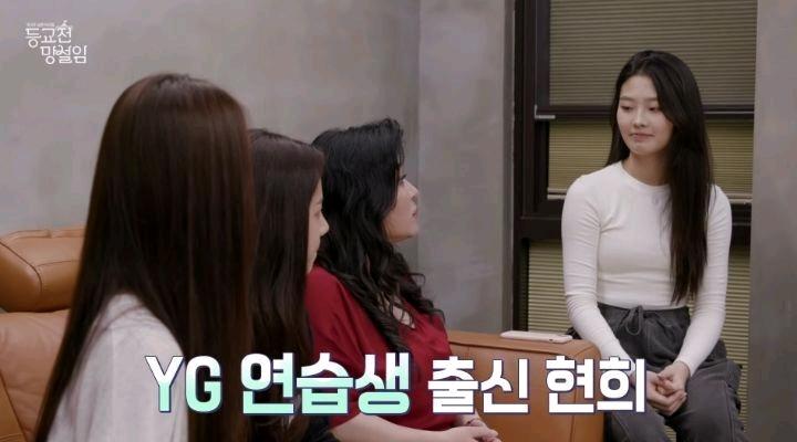 """YG炒練習生魷魚的方式""""沒教養,和新女團形像不符,你不用來了"""""""