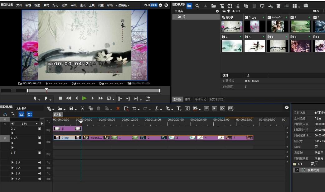 什么软件可以剪切视频(做视频剪辑用什么软件)插图