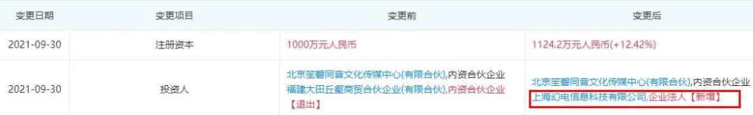 《三体》等动画备案,优爱腾取消超前点播 | 三文娱周刊第196期