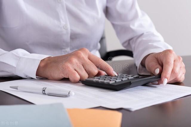 公司需要交哪些税(公司纳税多少怎么算)插图(1)