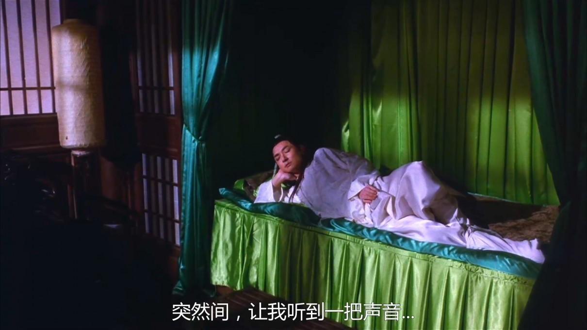 金瓶梅2008影片剧照5