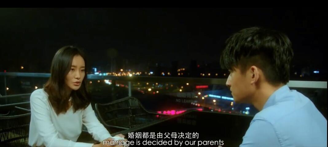 简爱之约[公映版国产喜剧爱情]影片剧照3
