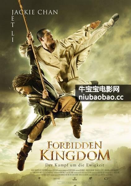 功夫之王 The Forbidden Kingdom精彩剧照1